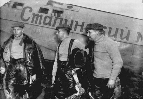 povijest Chkalovsky aerodrom