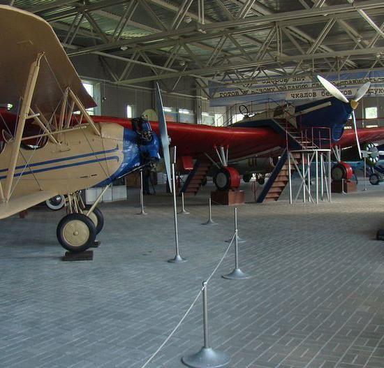 Chkalovsky aerodrom Moscow region