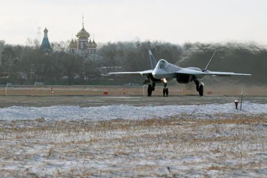 Chkalovsky aerodrom vojna jedinica 42829
