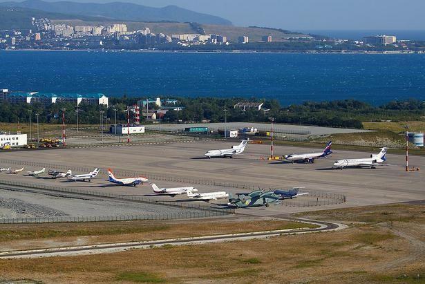 u nekim gradovima Krasnodar regije imaju aerodrome