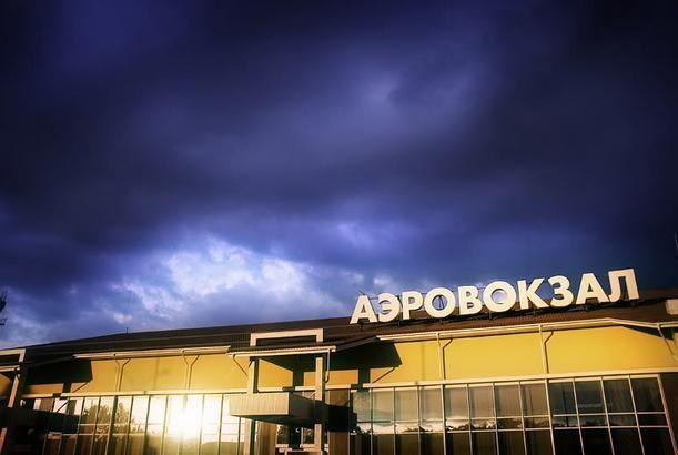 aerodroma u Krasnodar Territory obale