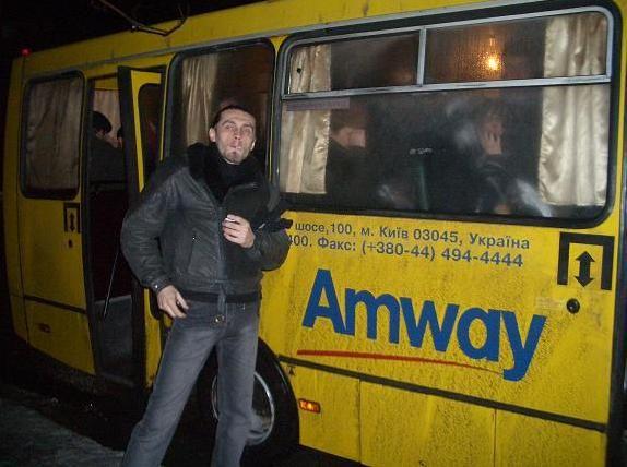 Amway sekta