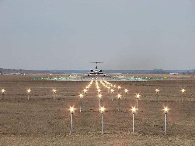 Anapa Vityazevo Airport adresa