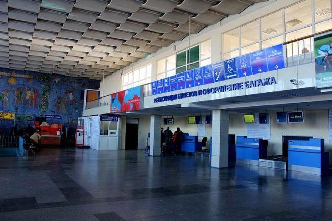 Aerodrom Krasnodar Vityazevo daljinu