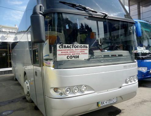 Kerch Krasnodar autobus