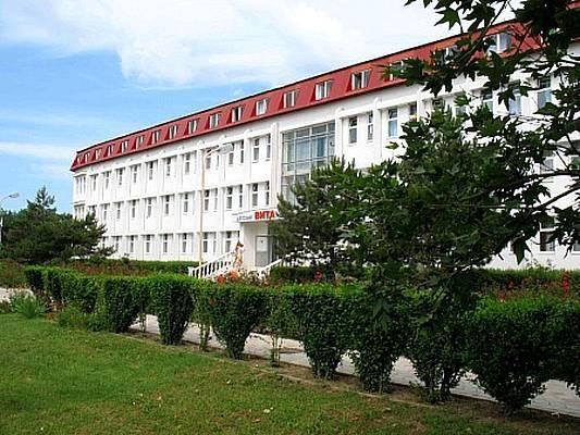 Krasnodar lječilište vita