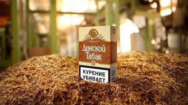 «Aroma Rich» сигареты