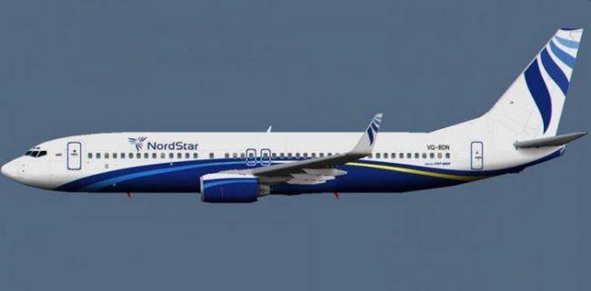 NORDSTAR airlines recenzije
