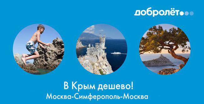 Dobrolet na Krimu recenzije