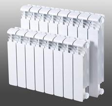 Baterija Rifar recenzije