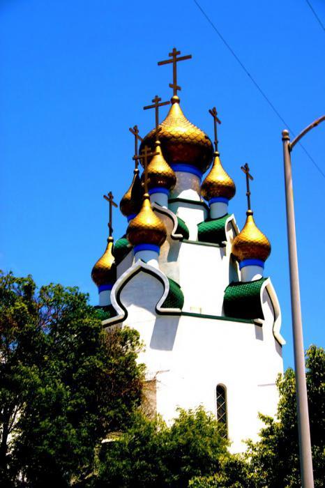 Naziv dana u kolovozu, pravoslavnih praznika u kolovozu