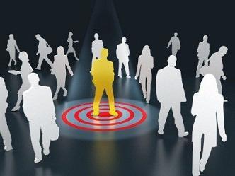 Koja je ciljana publika?