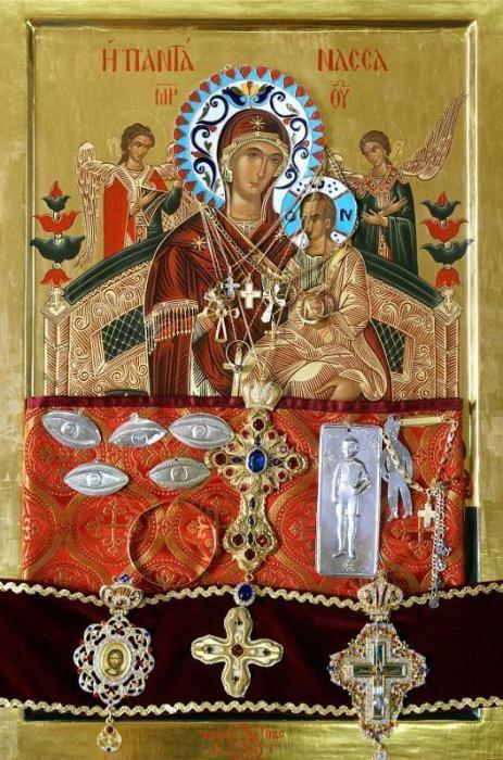 Molitva Blažena Djevica Marija