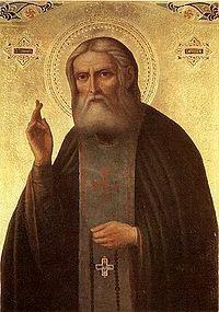 Dan sjećanja Seraphim Sarovski čudotvorac