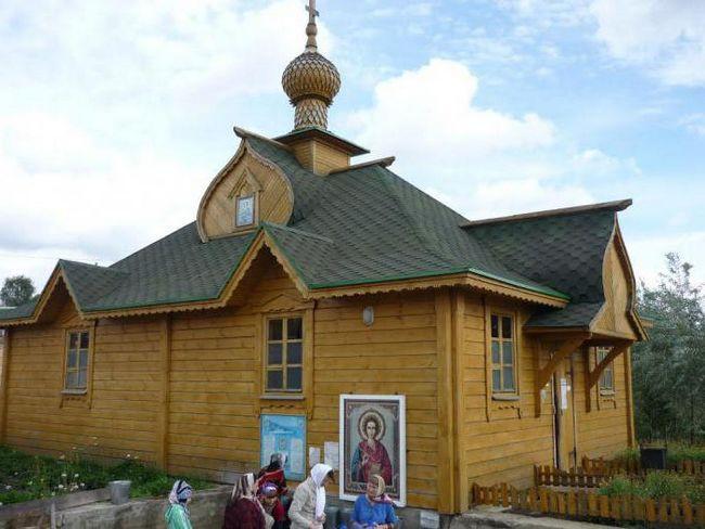 izvor Serafim Sarov