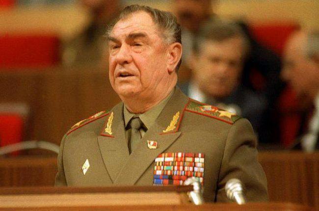 Dmitry Yazov