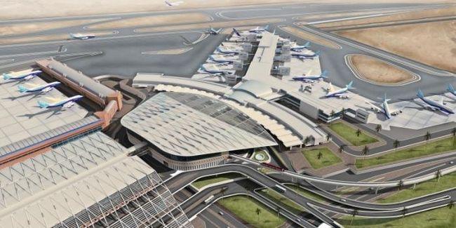 Egipat zračne luke