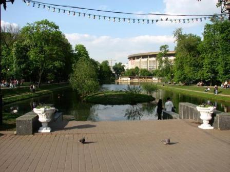 Catherine park u Moskvi
