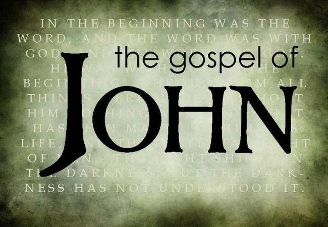 Толкование евангелия от иоанна