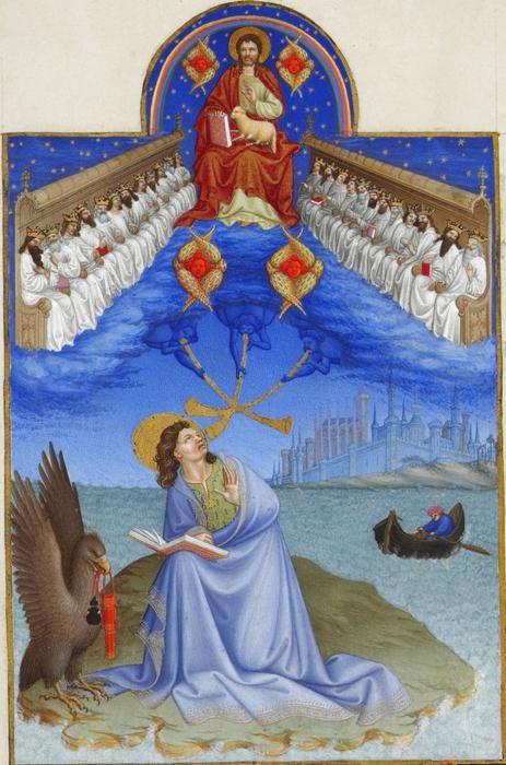 Евангелие от иоанна 15 глава