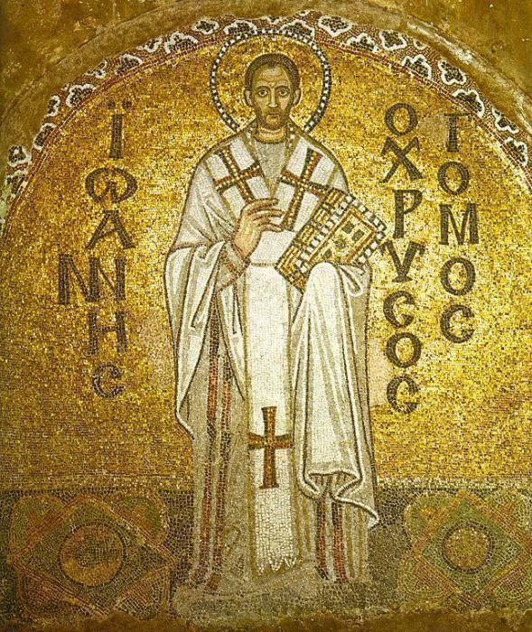 Толкование евангелия от иоанна златоуста