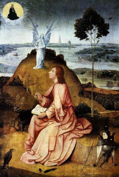 Евангелие от иоанна 1 1