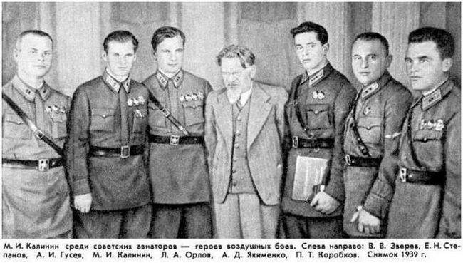 piloti Sovjetskog Saveza
