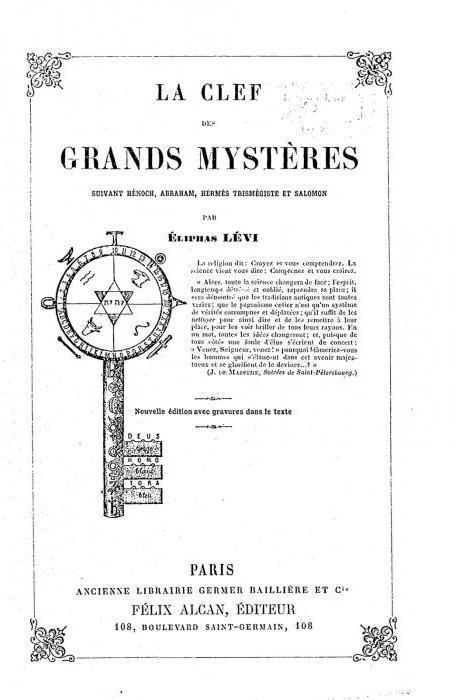элифас леви магия и ритуал