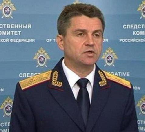 General Markin napustio istražna komisija Rusije