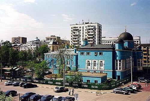 московская соборная мечеть открытие
