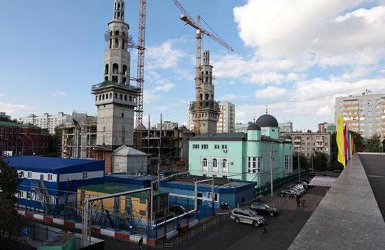 имамы московской соборной мечети
