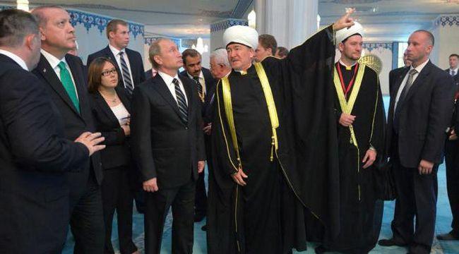 имам московской соборной мечети