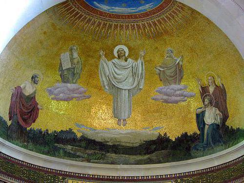 Hristos na gori Tabor