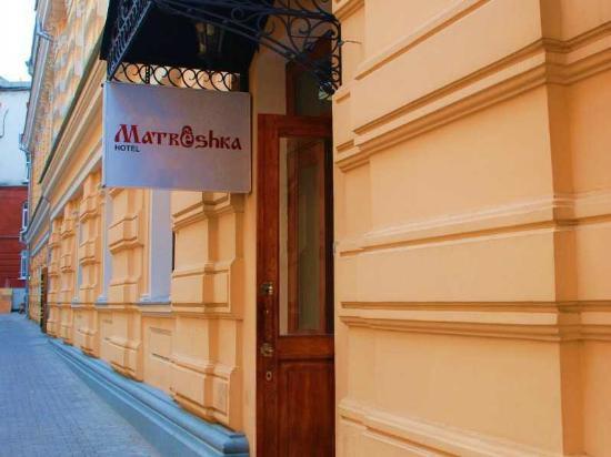 "Hotel ""matrjo"" (Moskva): fotografije i recenzije"