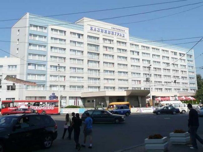 Hotel u Kalinjingradu: što odabrati? Fotografije, savjete i recenzije