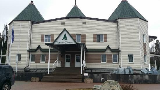 Hoteli u Iževsk adresa, recenzije i fotografije