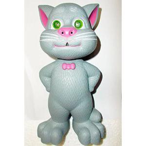 govori igračka mačka