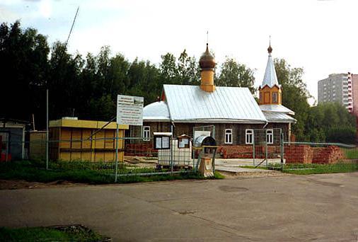 Hram Anastasia u toploj logor - jedini u glavnom gradu crkve u čast sveca