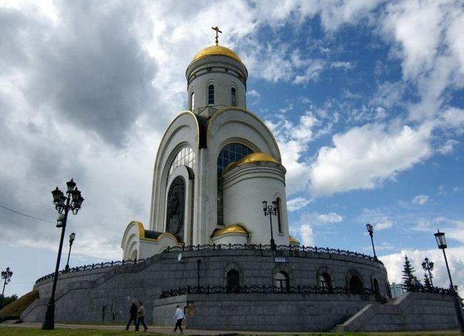 Hram Svetog Đorđa na Poklonnaya Hill i njegove tvorevine