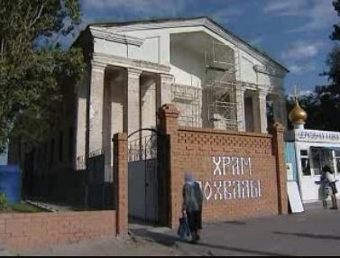 Hram pohvale Blažene Djevice Volgograd Adresa