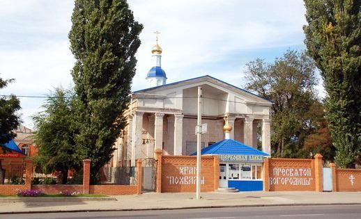 Temple of Praise Blažene Djevice Volgograd