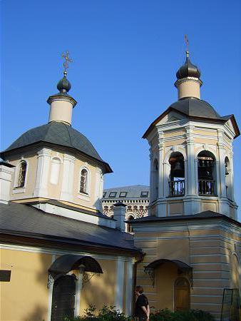 Hram Svetog Sergeja Radonezh u Businovo, Wrens: povijest
