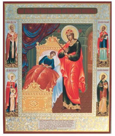 Ikona Bogorodice iscelitelj