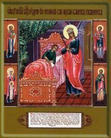 čudesna ikona Bogorodice iscelitelj