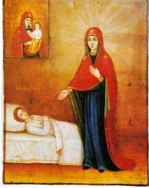 Majka Božja Prayer iscelitelja