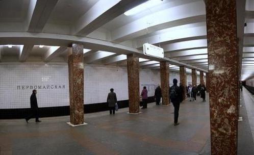 metro Pervomayskaya
