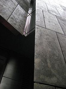 Japanski zidni paneli