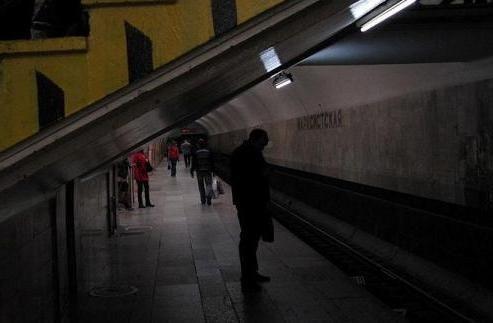 Kalinin linija moskovskom metrou