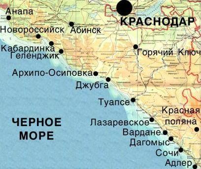 Krasnodar, Krasnodar raspored