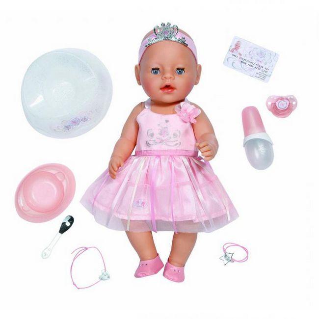 lutka baby girl Kuponi